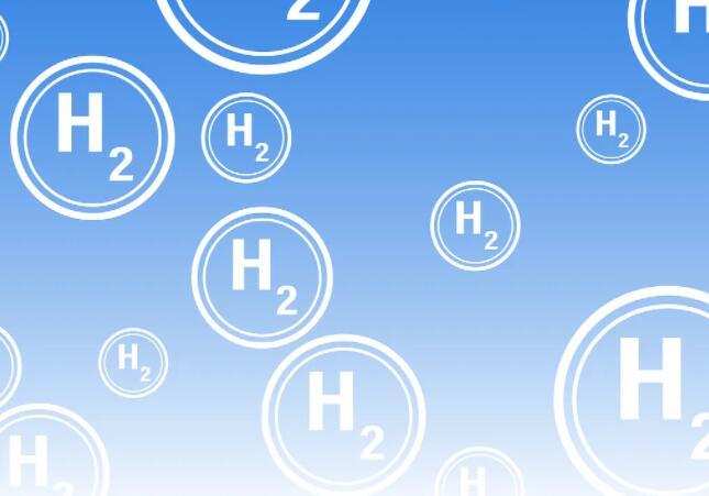 推进对环境友好的富氢燃料的研究