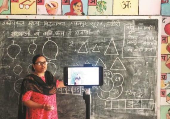 即使在学校关闭后也进行水和环境保护的在线教育