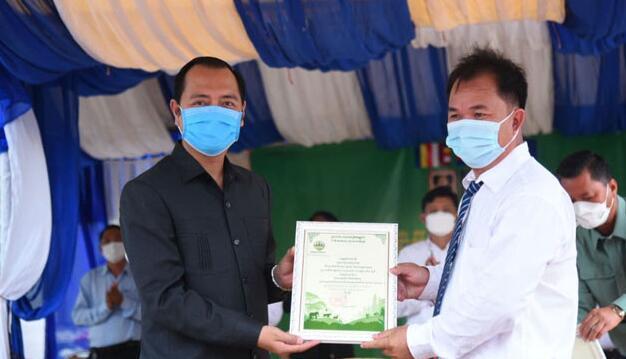 六所学校获颁环保学校奖