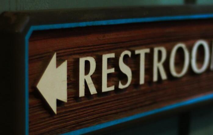 用可持续的洗手间支持客人和环境